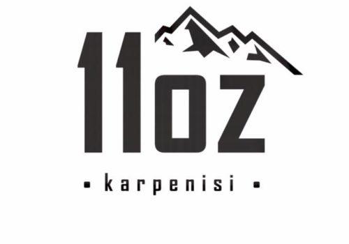 11oz ΚΑΡΠΕΝΗΣΙ